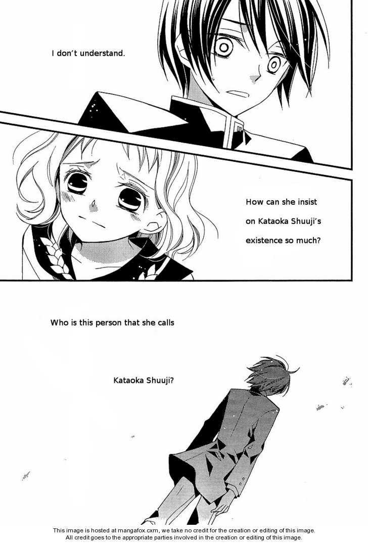 Bungaku Shoujo to Shi ni Tagari no Douke 8 Page 3