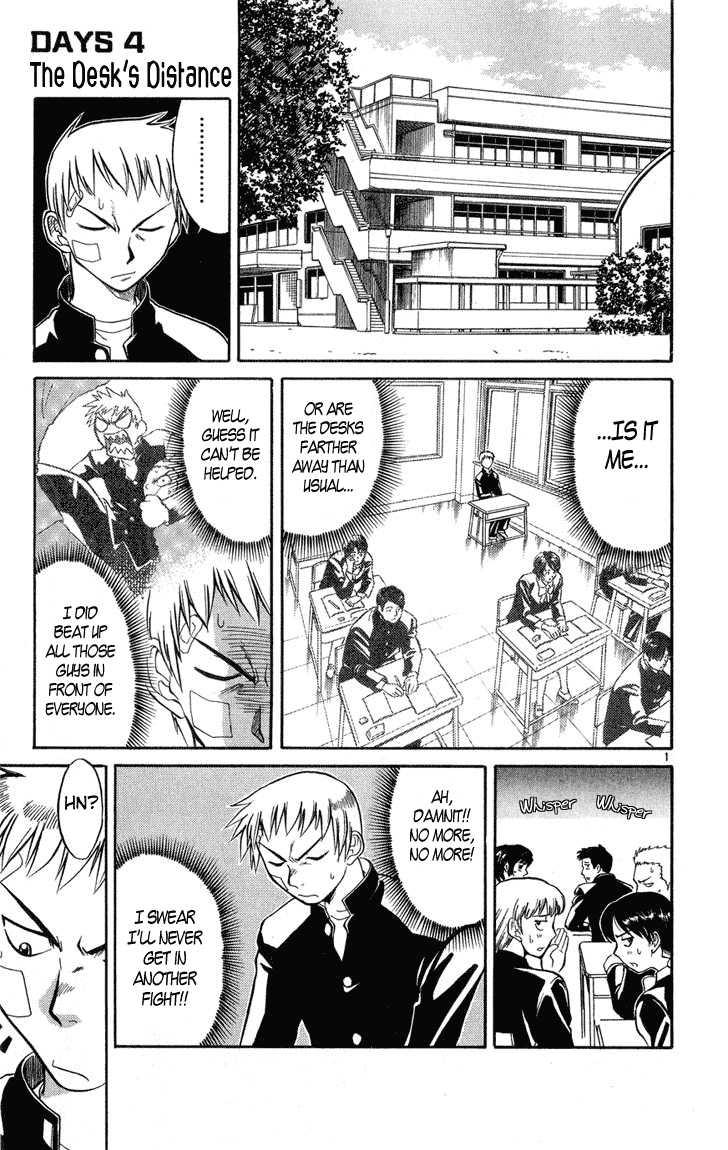 Midori no Hibi 4 Page 1