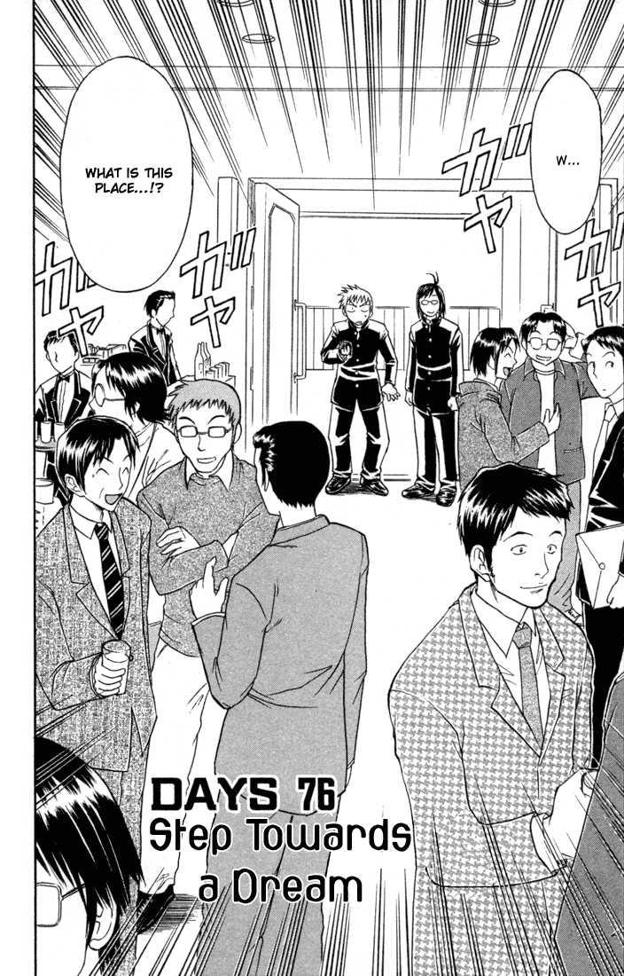 Midori no Hibi 76 Page 2