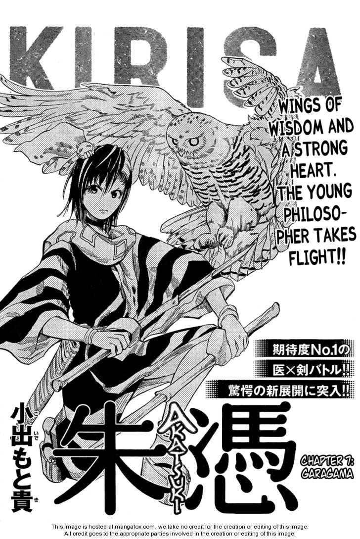 Akatsuki 7 Page 1