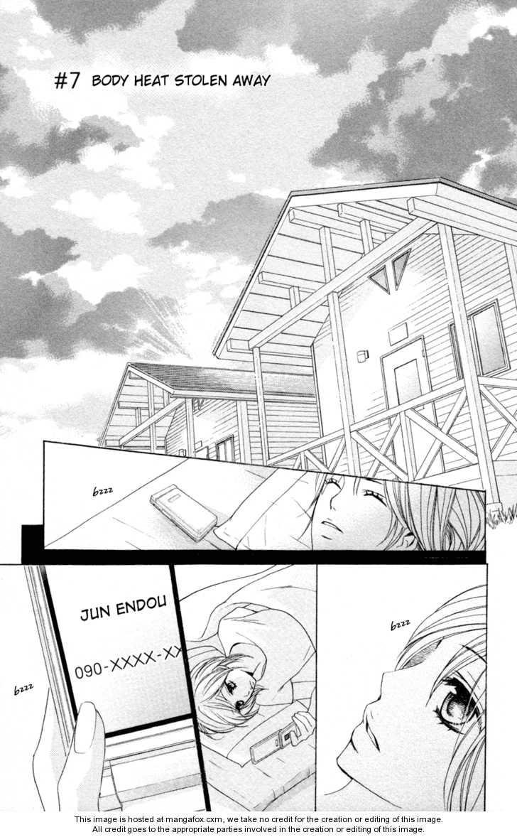Otomegokoro 7 Page 2