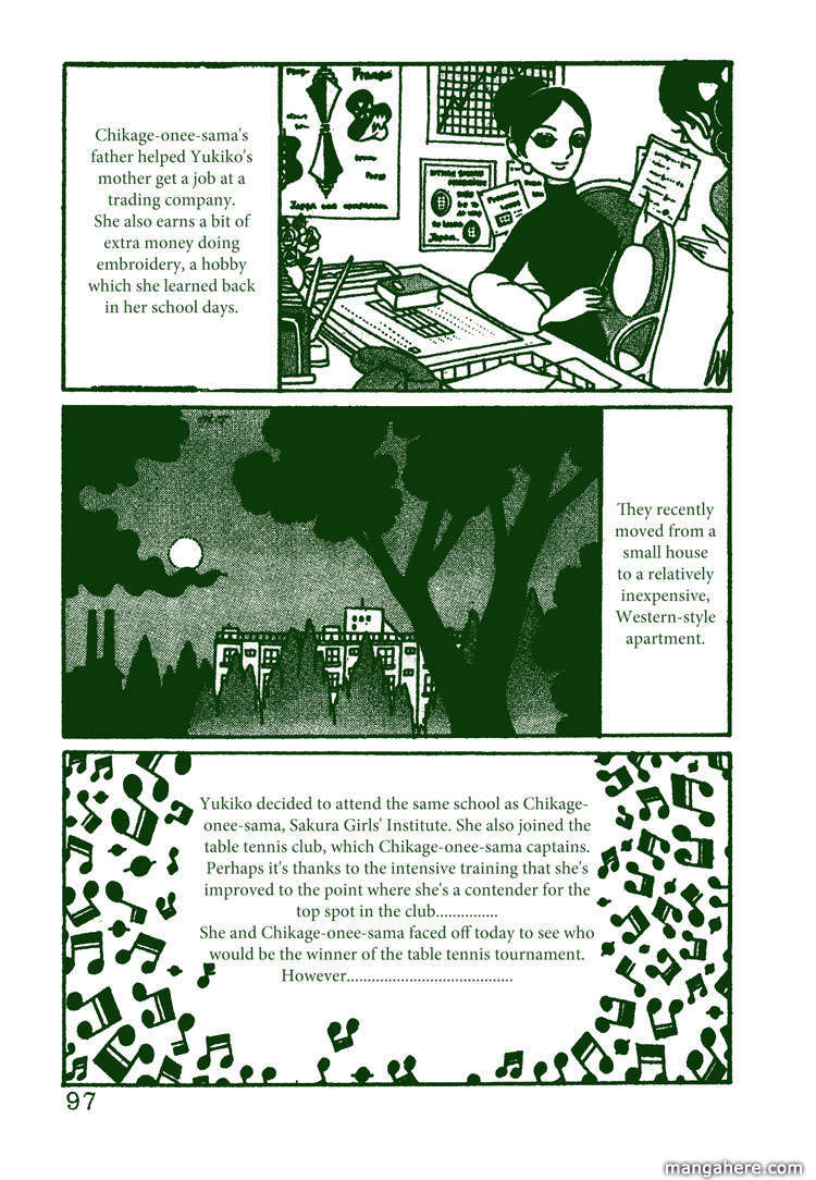The Rows of Cherry Trees 4 Page 2