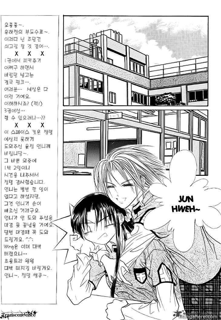 Cheon Gi Dot Com 12 Page 2