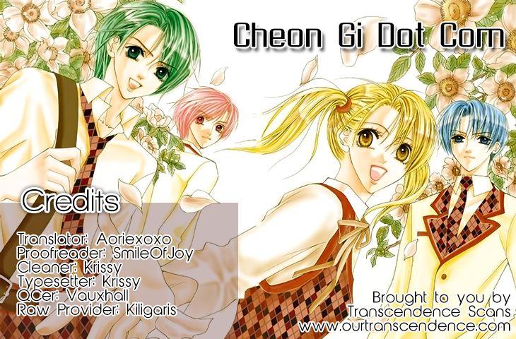 Cheon Gi Dot Com 21 Page 1