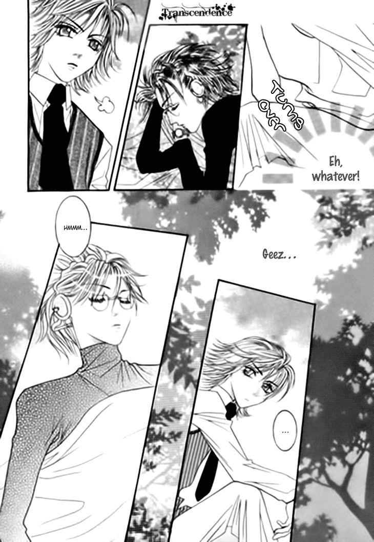 Cheon Gi Dot Com 21 Page 2