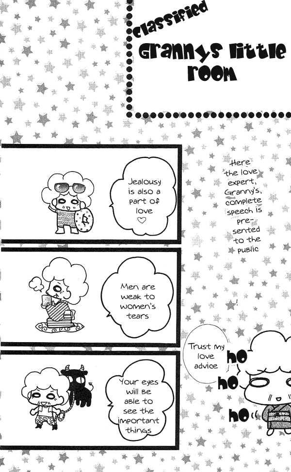 Cherry Juice 5 Page 2