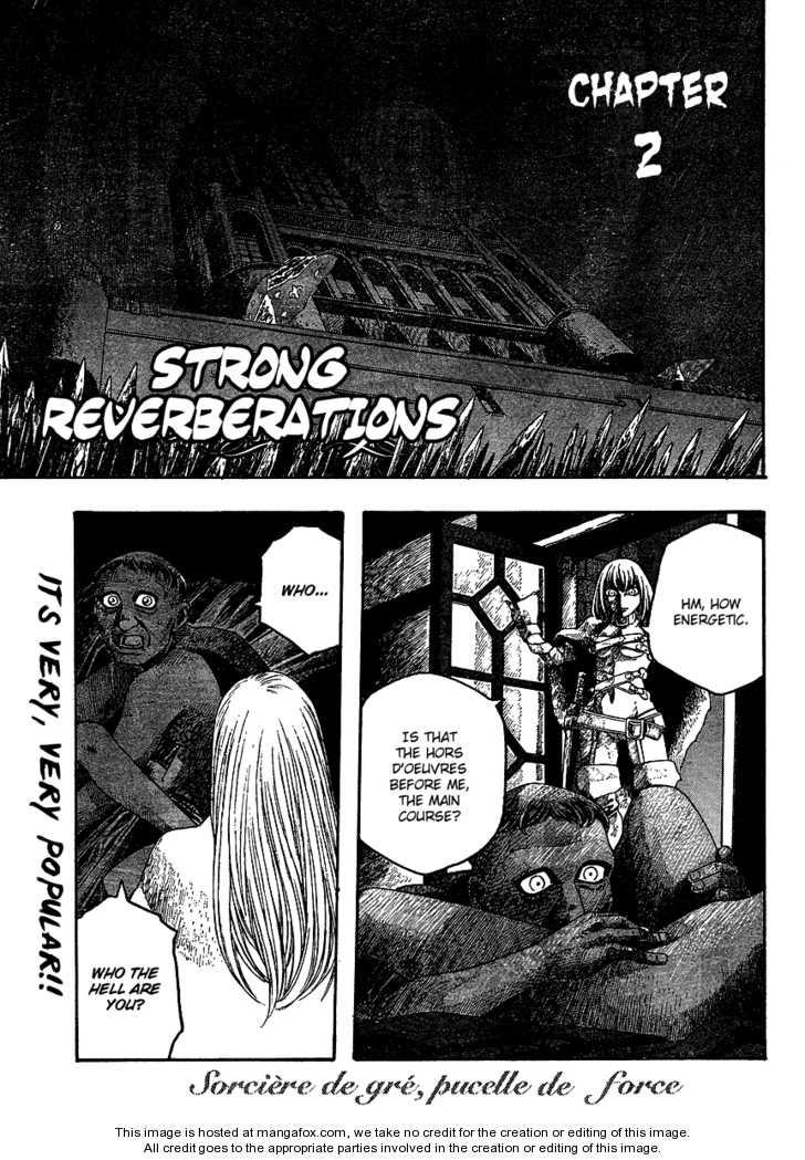 Junketsu no Maria 2 Page 2