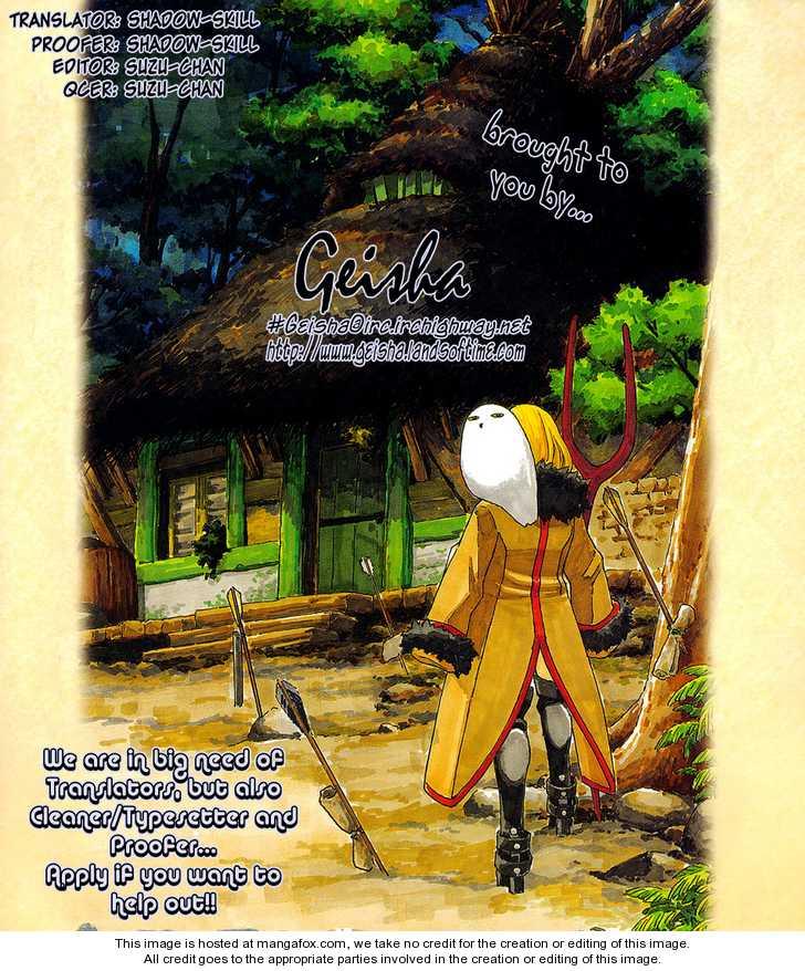 Junketsu no Maria 3 Page 1