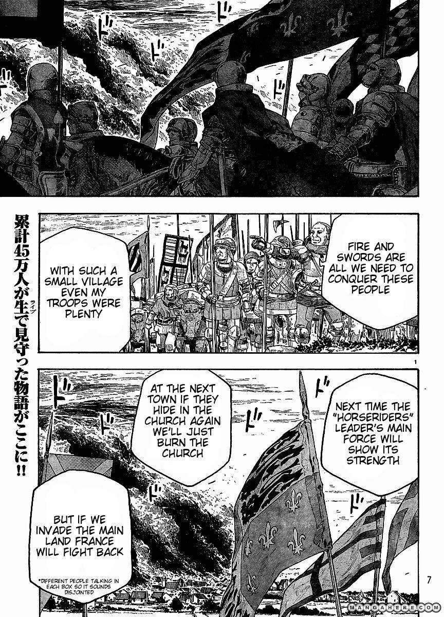 Junketsu no Maria 9 Page 2