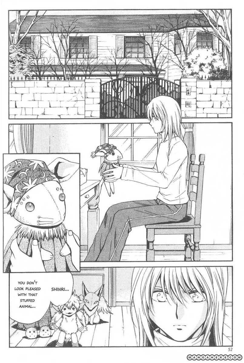 Nui! 7 Page 2