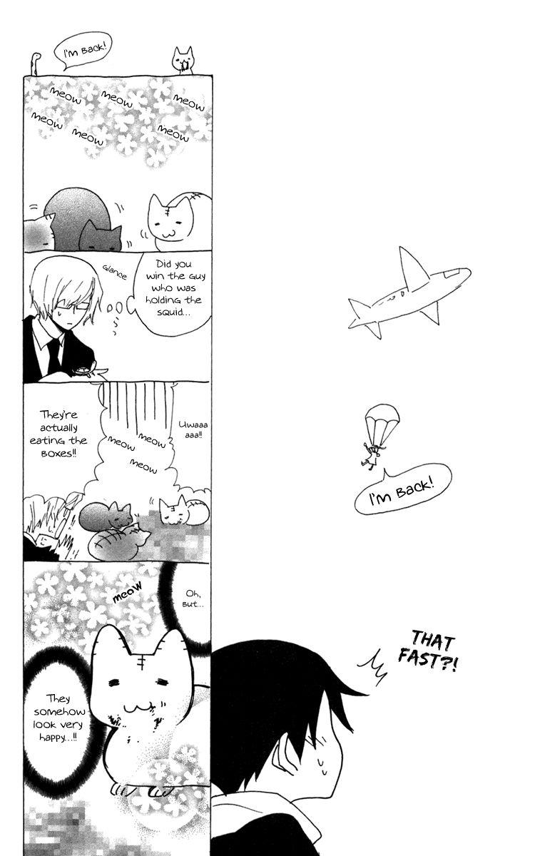 Keppeki Shounen Kanzen Soubi 8 Page 2
