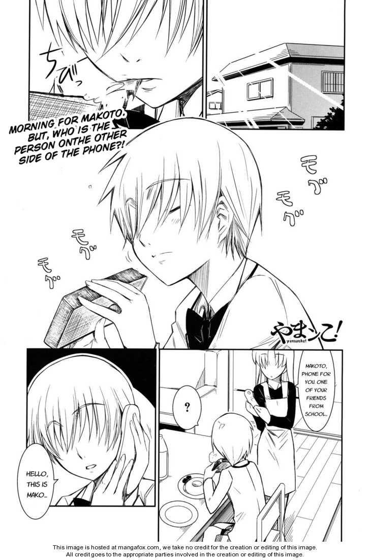 Yamanko! 3 Page 2