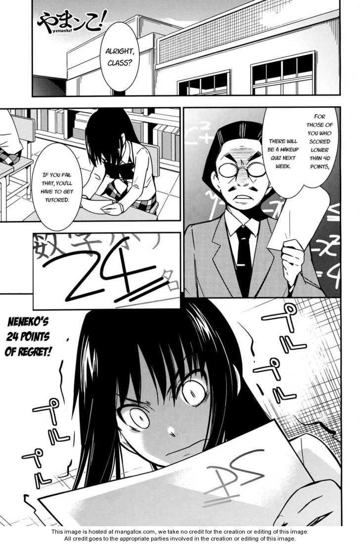 Yamanko! 4 Page 1