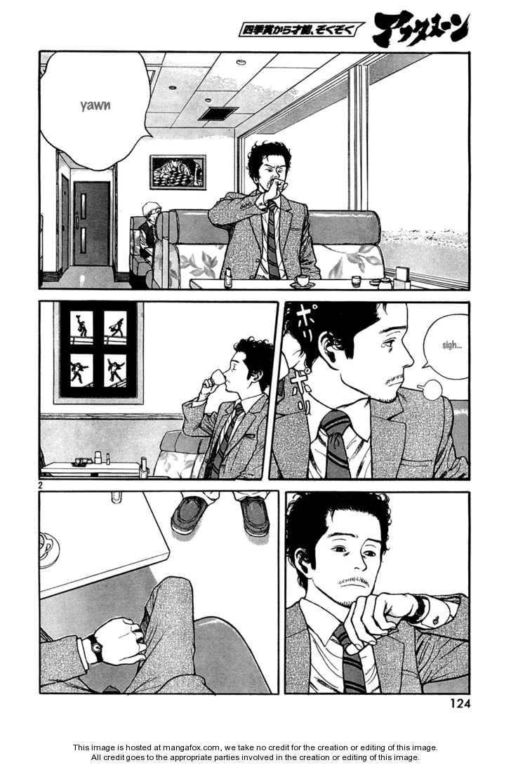 Koohii Jikan 2 Page 2