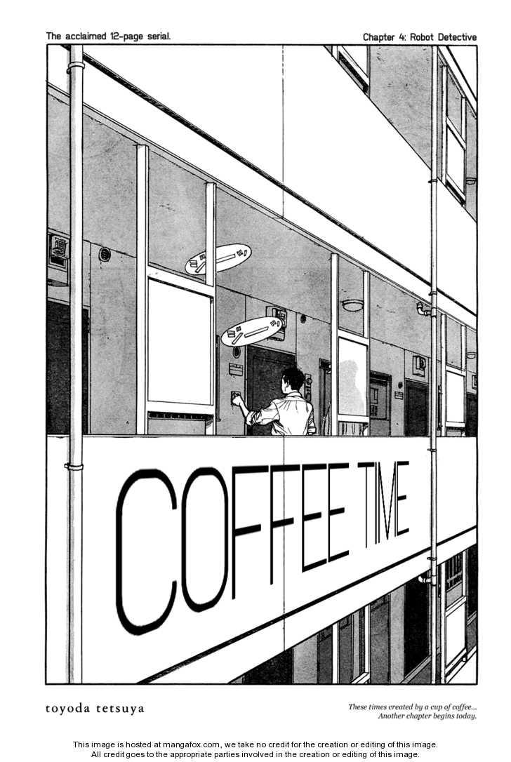 Koohii Jikan 4 Page 1