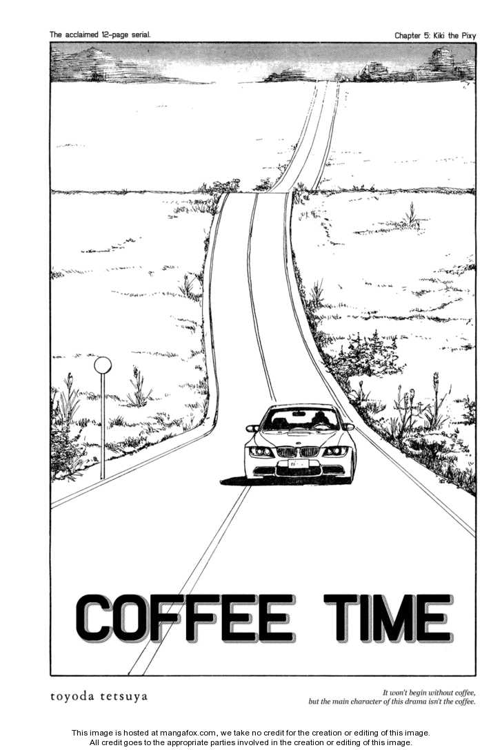 Koohii Jikan 5 Page 1
