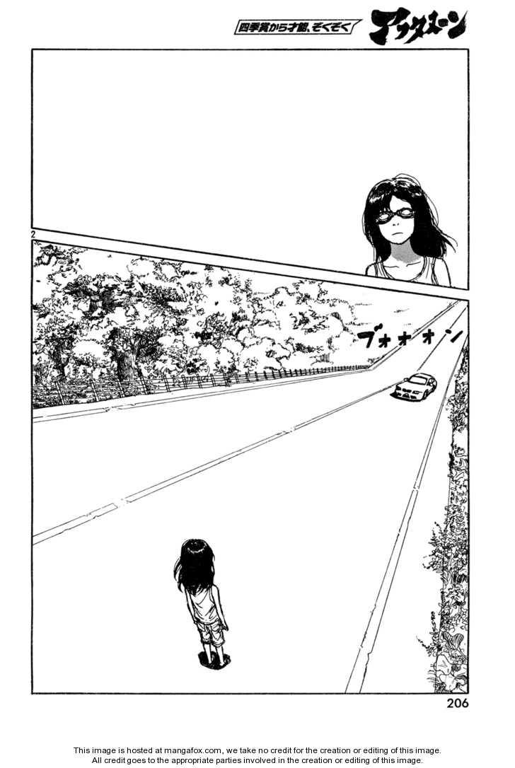 Koohii Jikan 5 Page 2