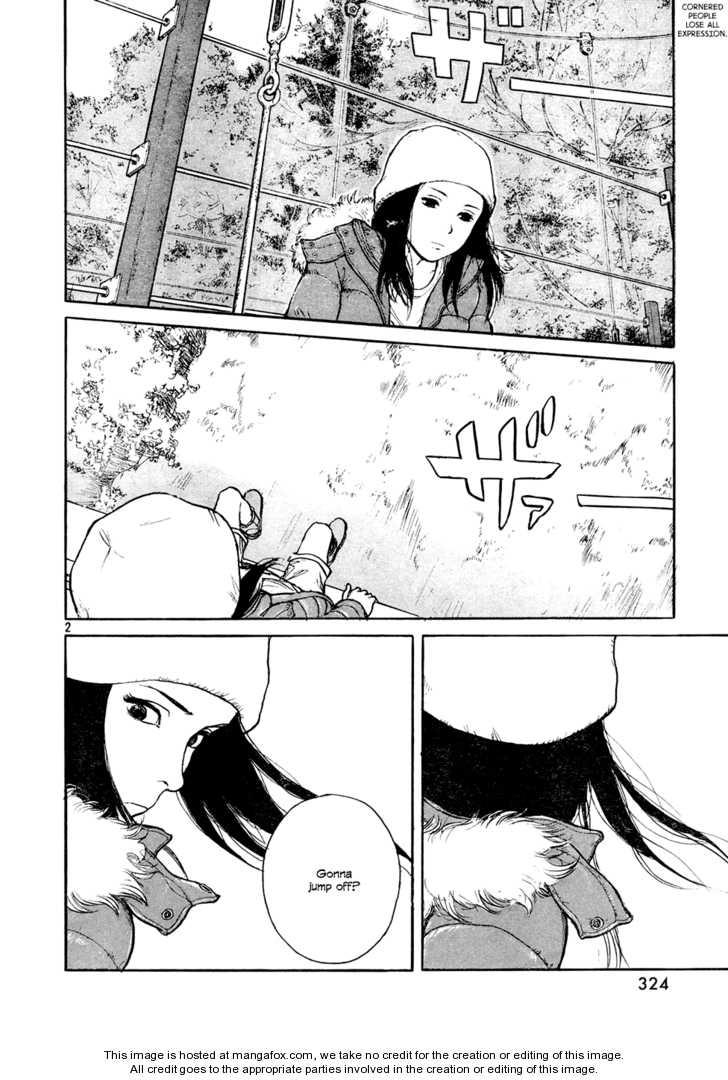 Koohii Jikan 8 Page 2