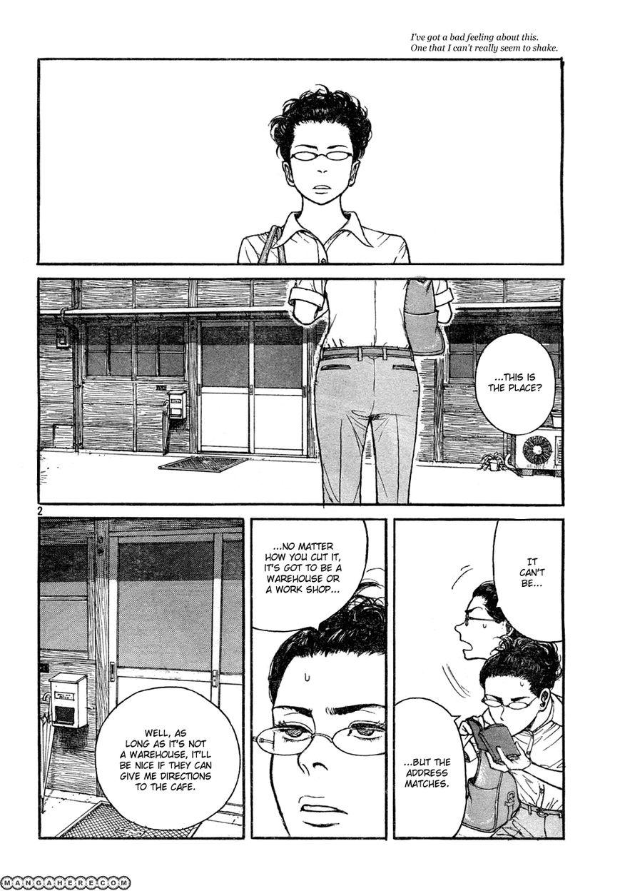 Koohii Jikan 13 Page 3