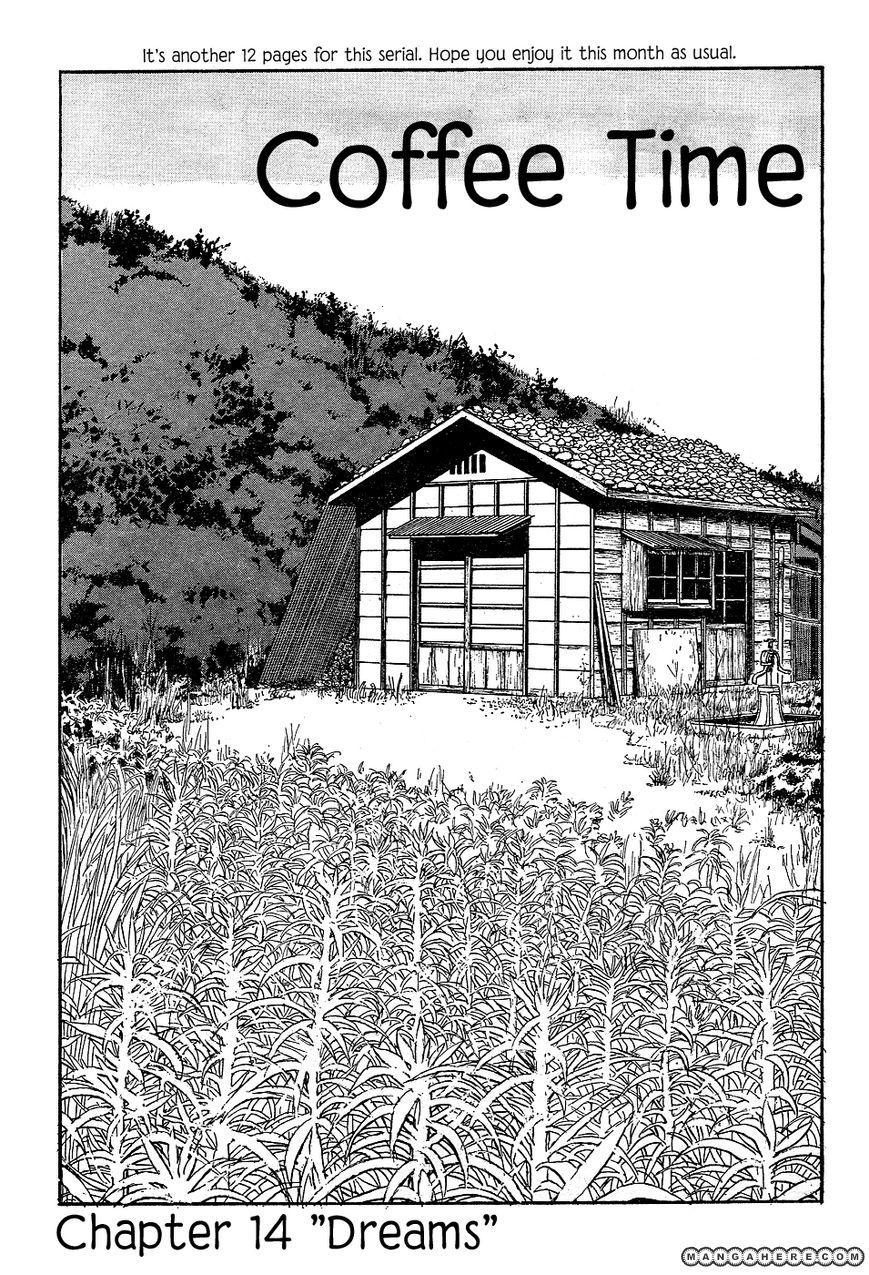Koohii Jikan 14 Page 1