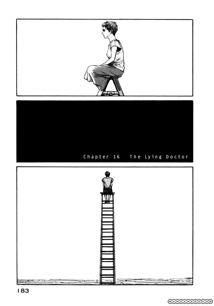Koohii Jikan 16 Page 1