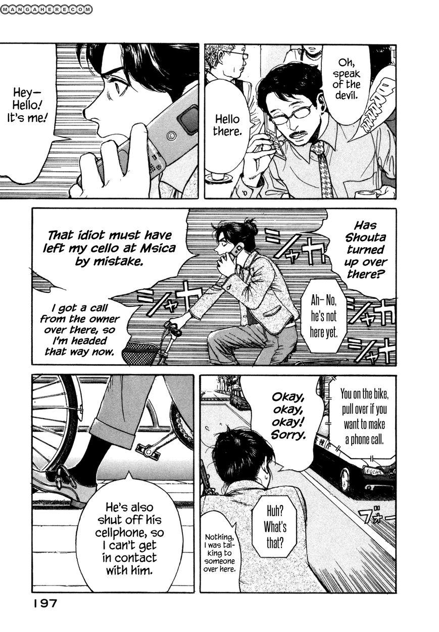 Koohii Jikan 17 Page 3