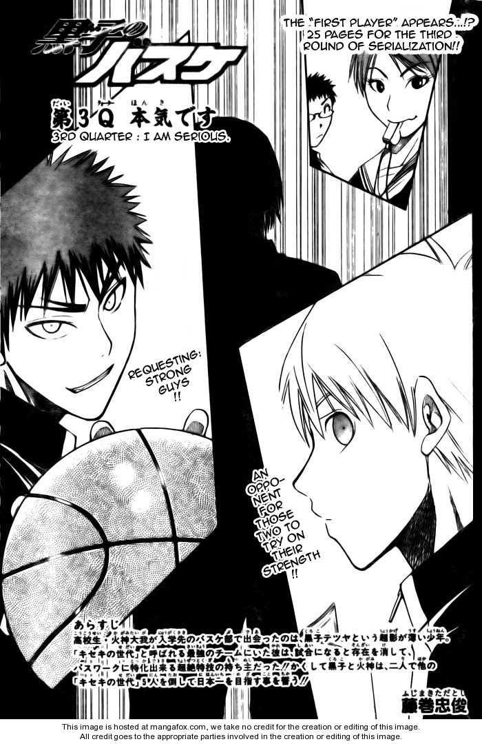 Kuroko no Basket 3 Page 2