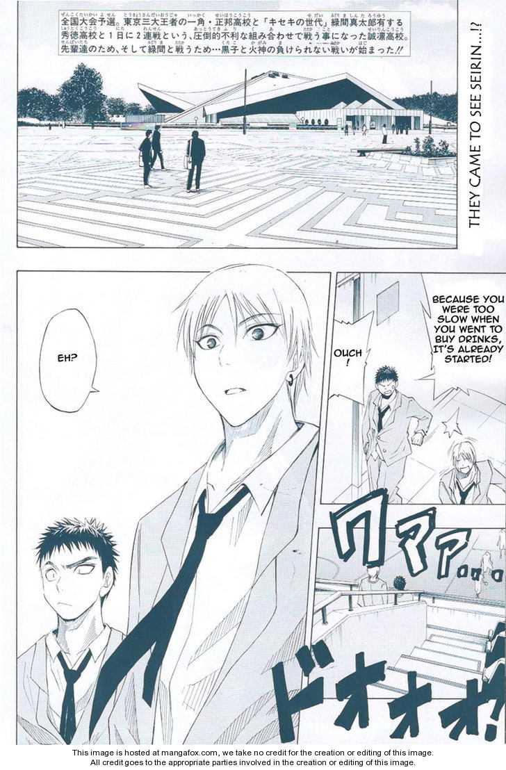 Kuroko no Basket 20 Page 2