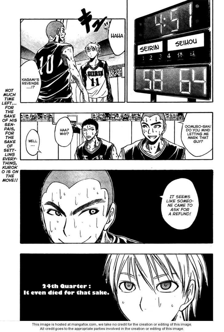 Kuroko no Basket 24 Page 2