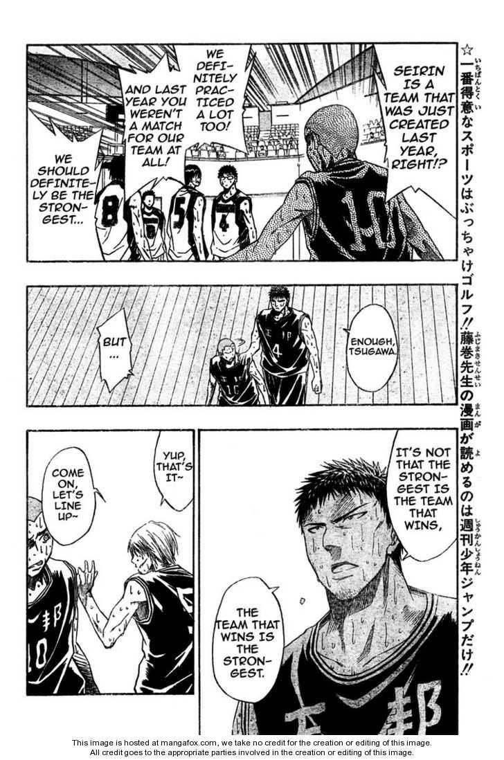 Kuroko no Basket 25 Page 2