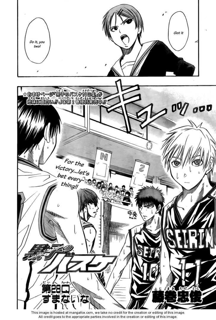Kuroko no Basket 28 Page 2