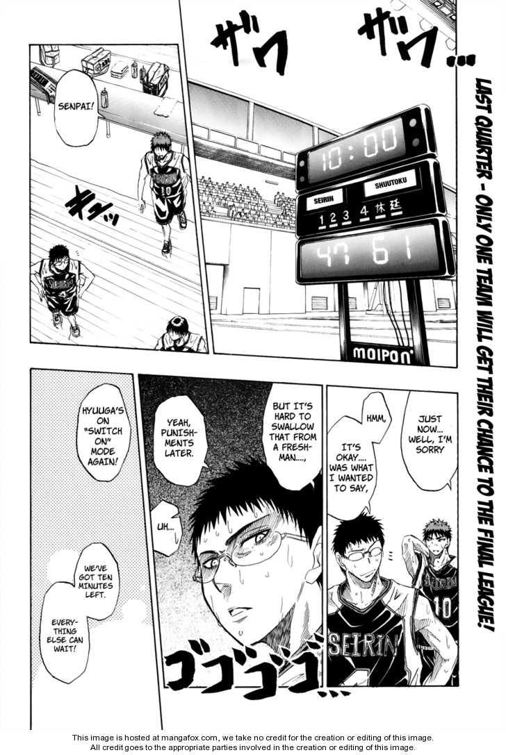 Kuroko no Basket 33 Page 3