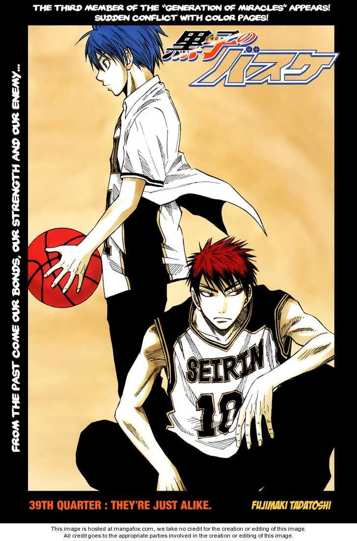 Kuroko no Basket 39 Page 2