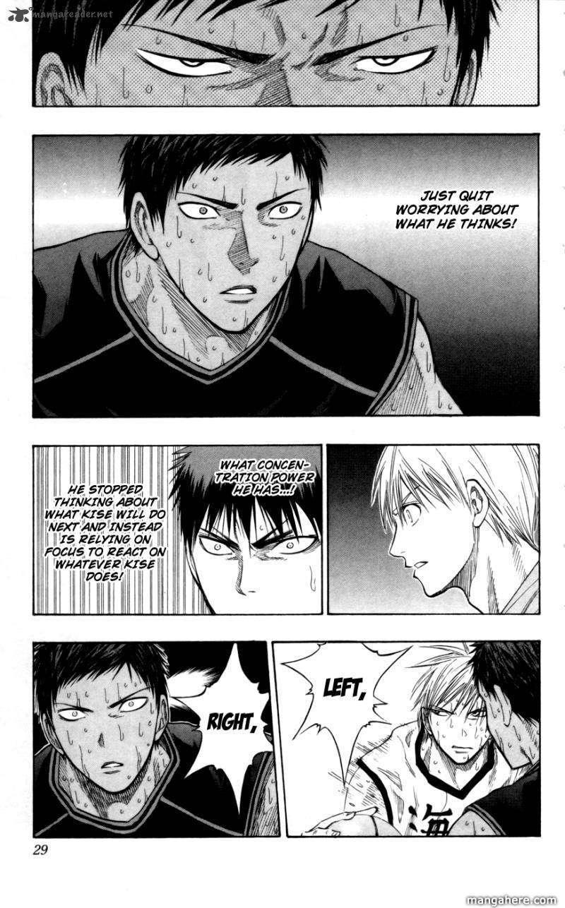 Kuroko no Basket 72 Page 3