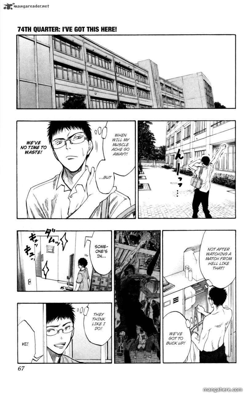Kuroko no Basket 74 Page 1