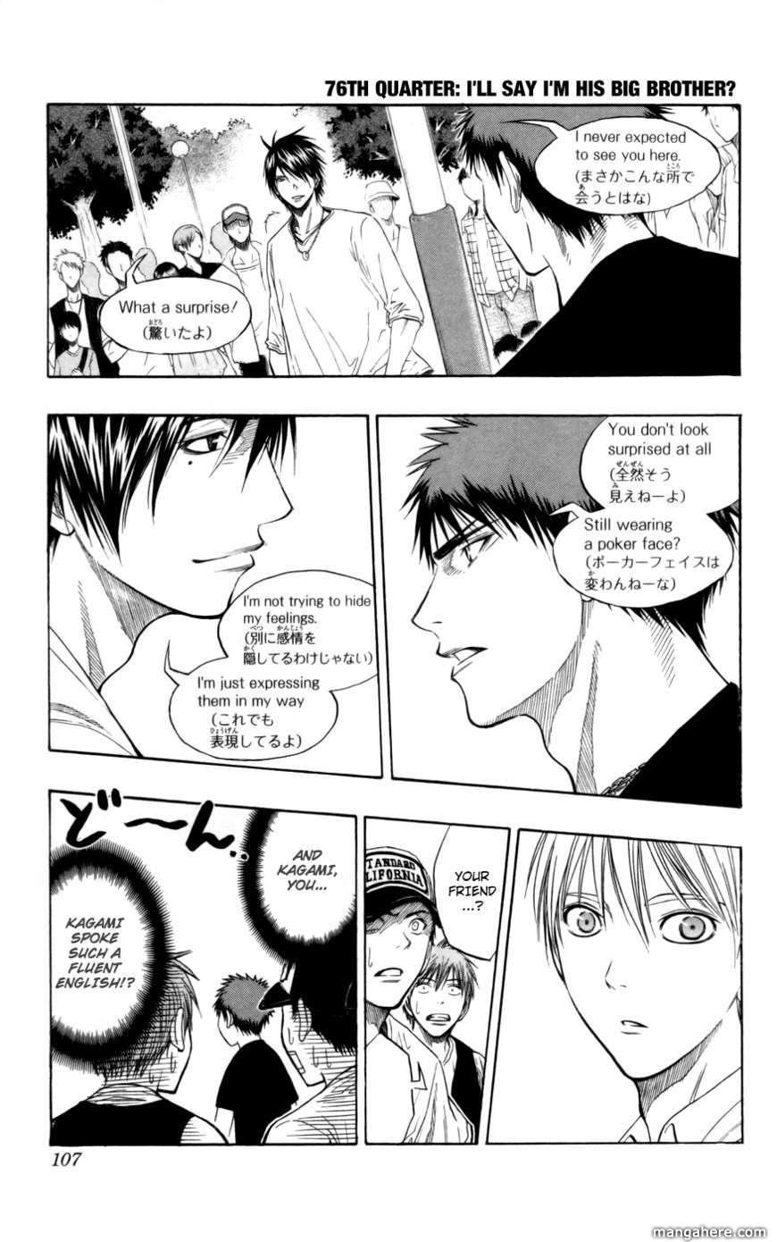 Kuroko no Basket 76 Page 1