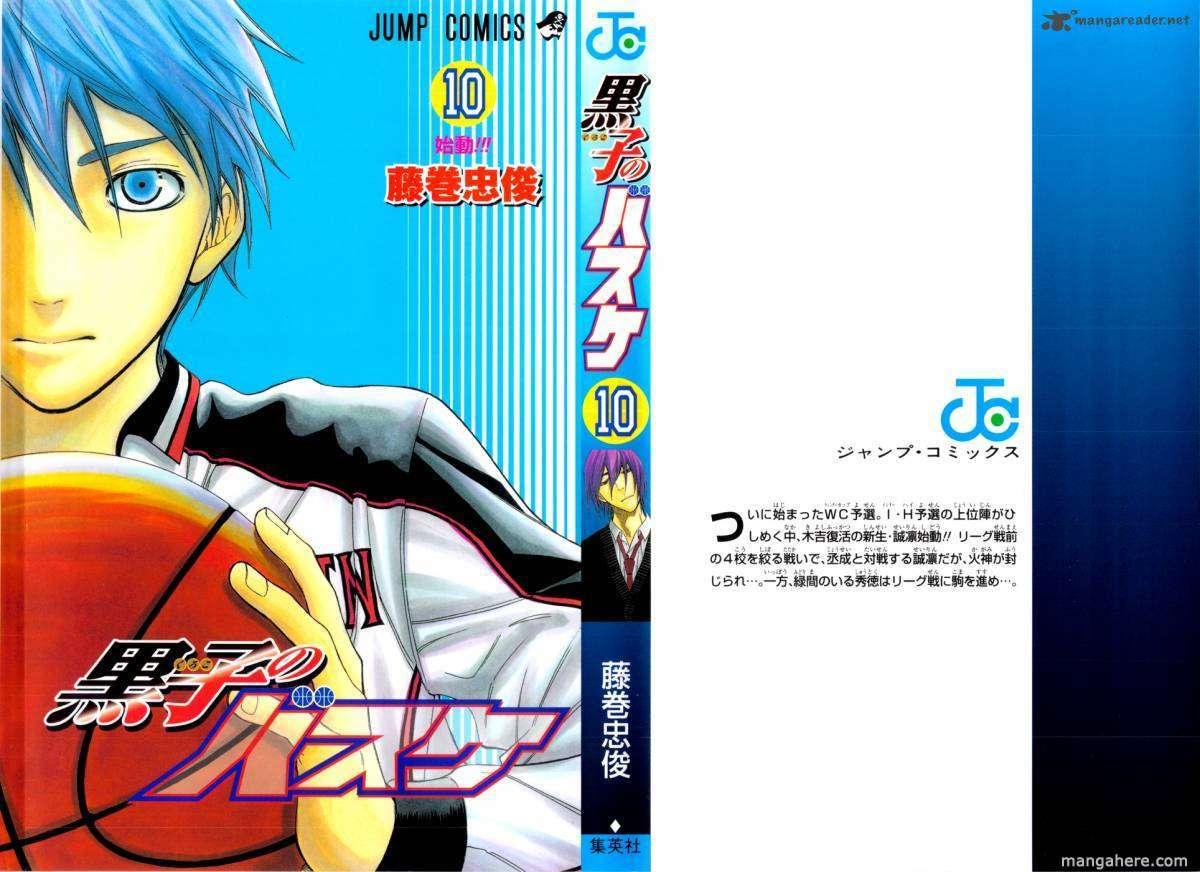 Kuroko no Basket 81 Page 1