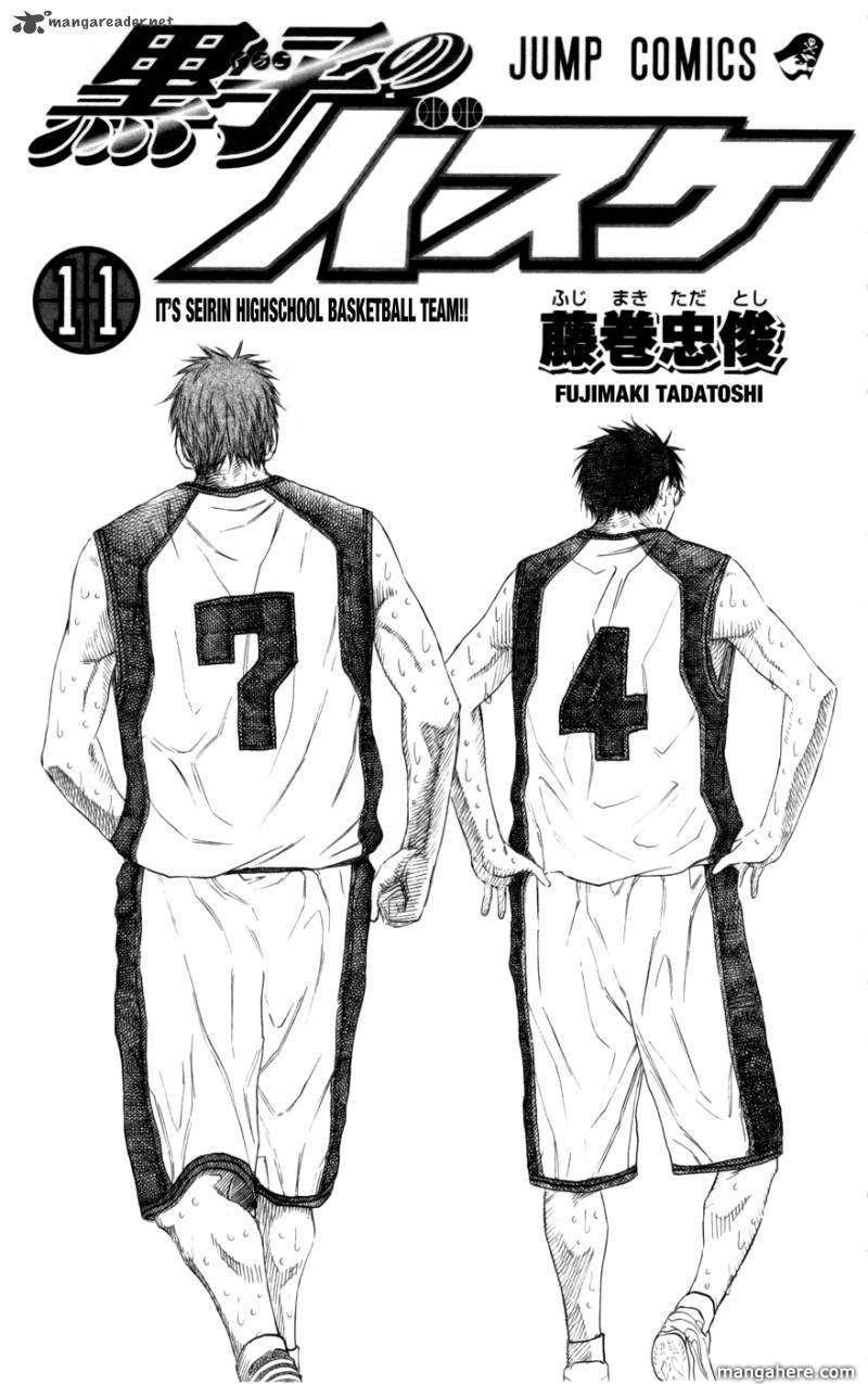 Kuroko no Basket 90 Page 2