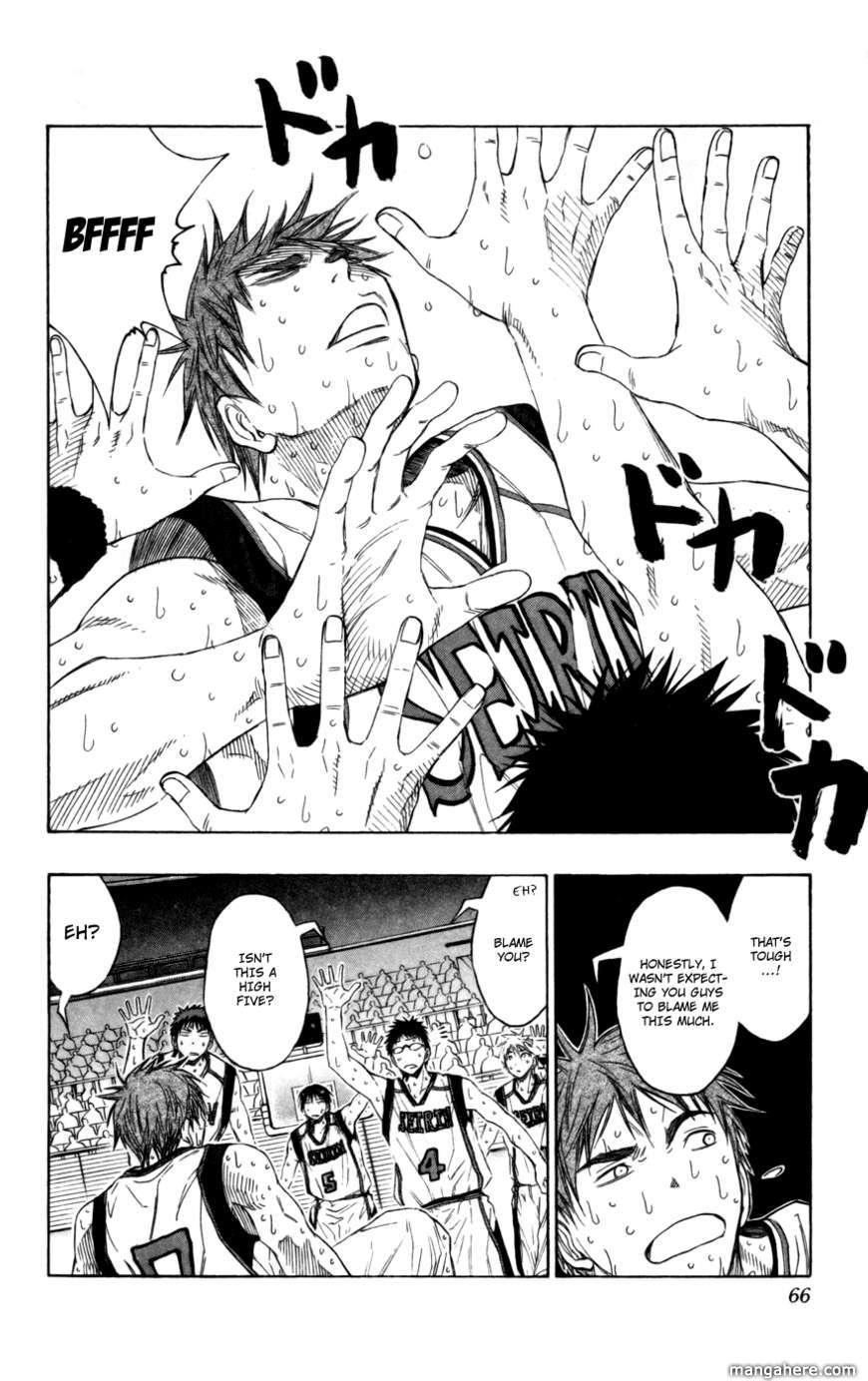 Kuroko no Basket 93 Page 2