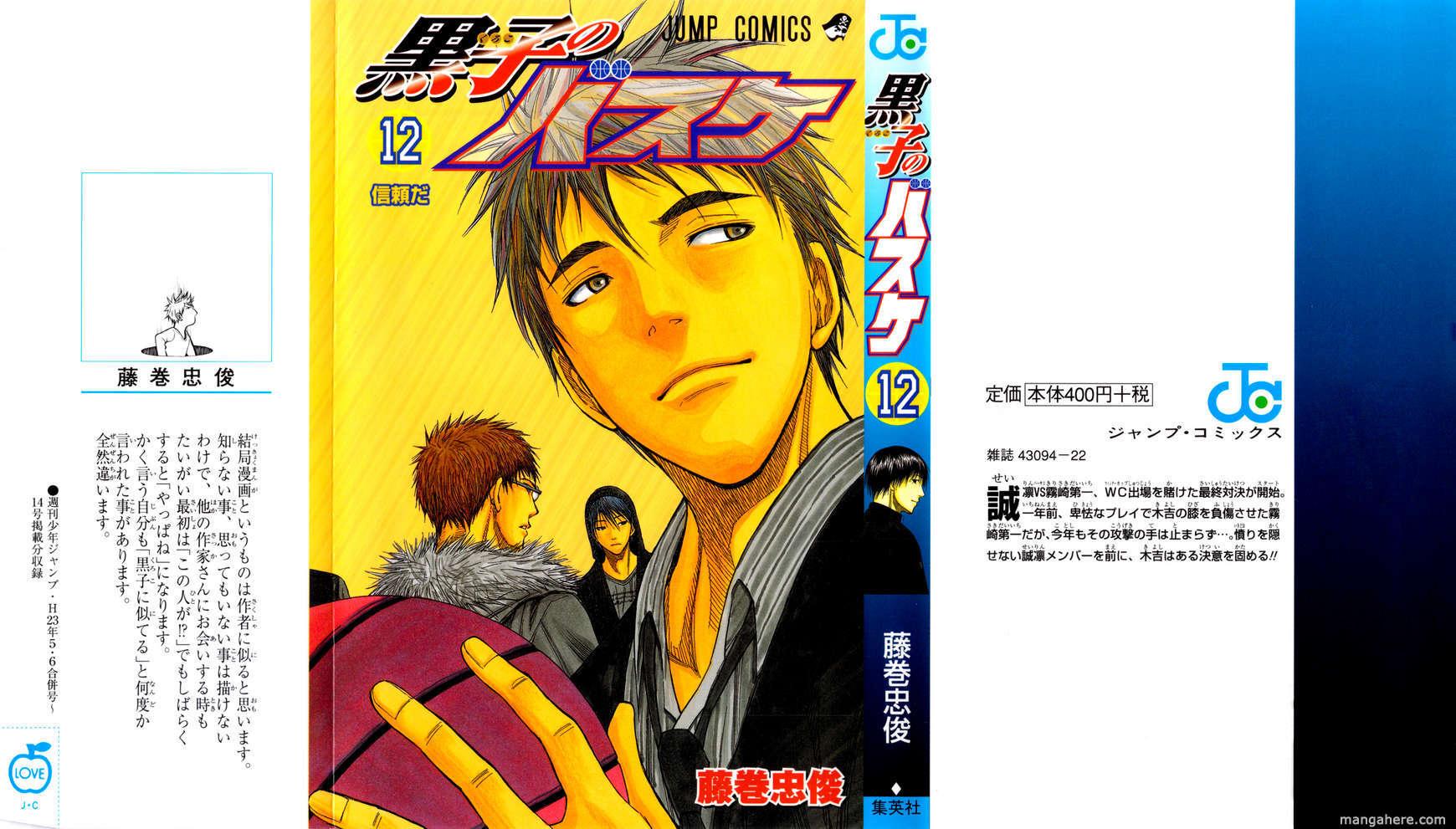 Kuroko no Basket 100 Page 1