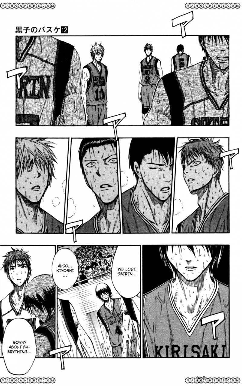 Kuroko no Basket 108 Page 4