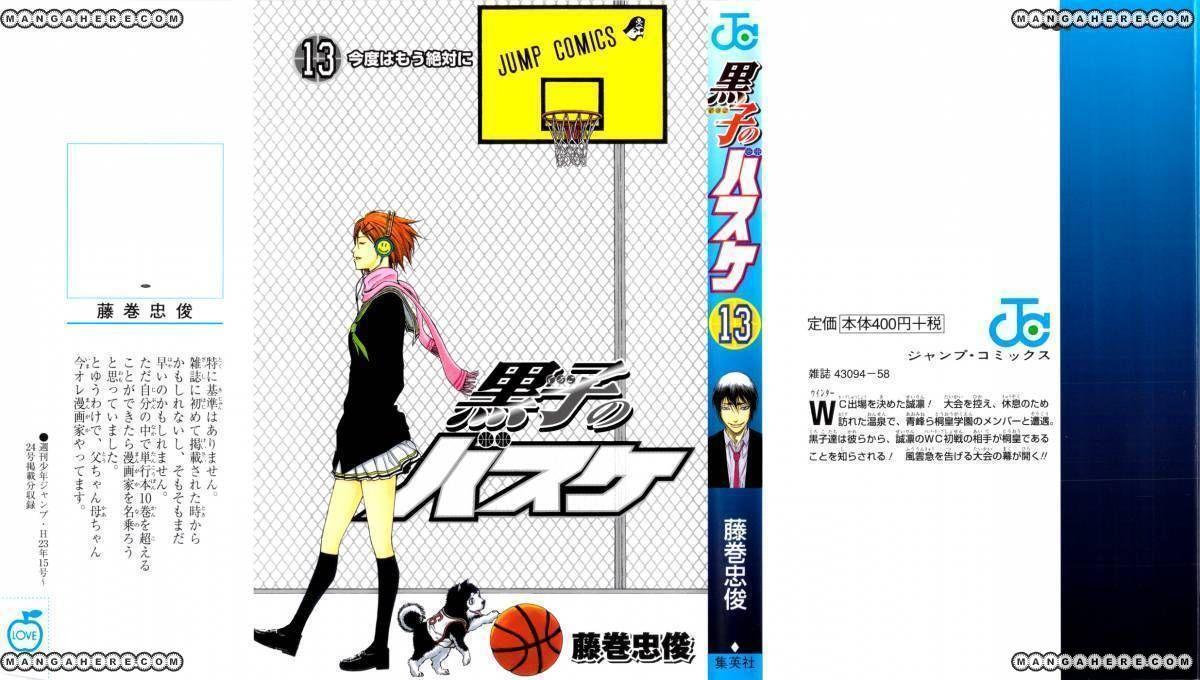 Kuroko no Basket 109 Page 1