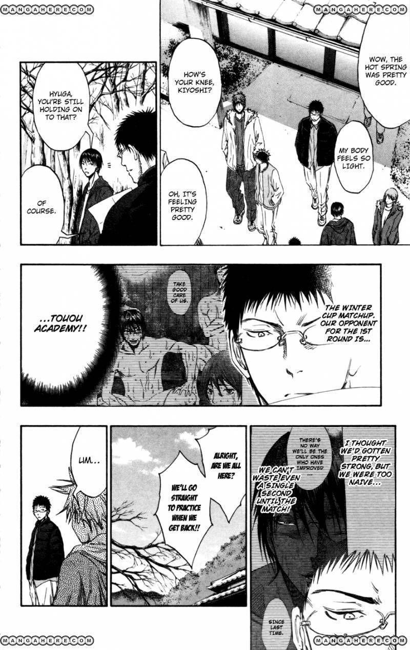 Kuroko no Basket 111 Page 3