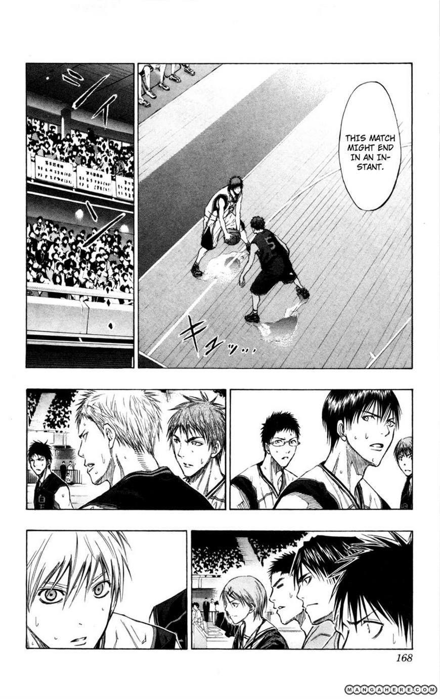 Kuroko no Basket 117 Page 2