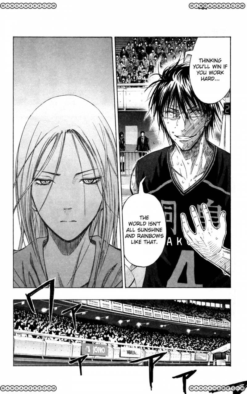 Kuroko no Basket 126 Page 1