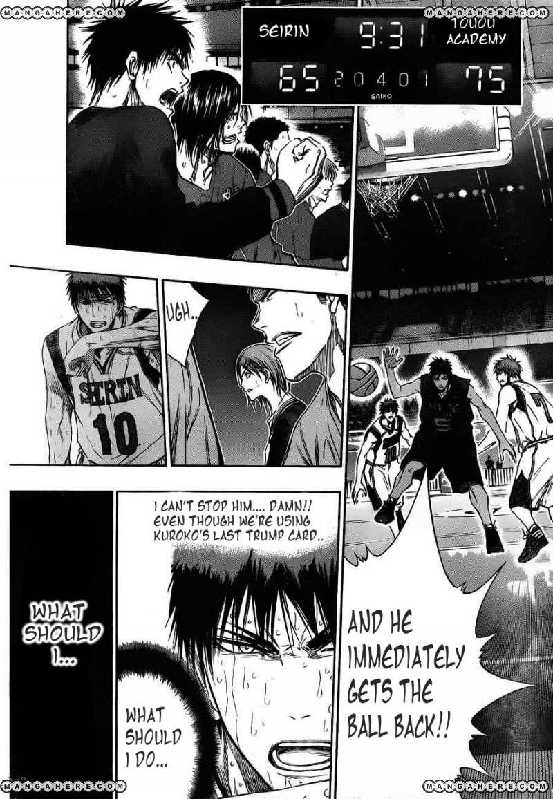 Kuroko no Basket 131 Page 2