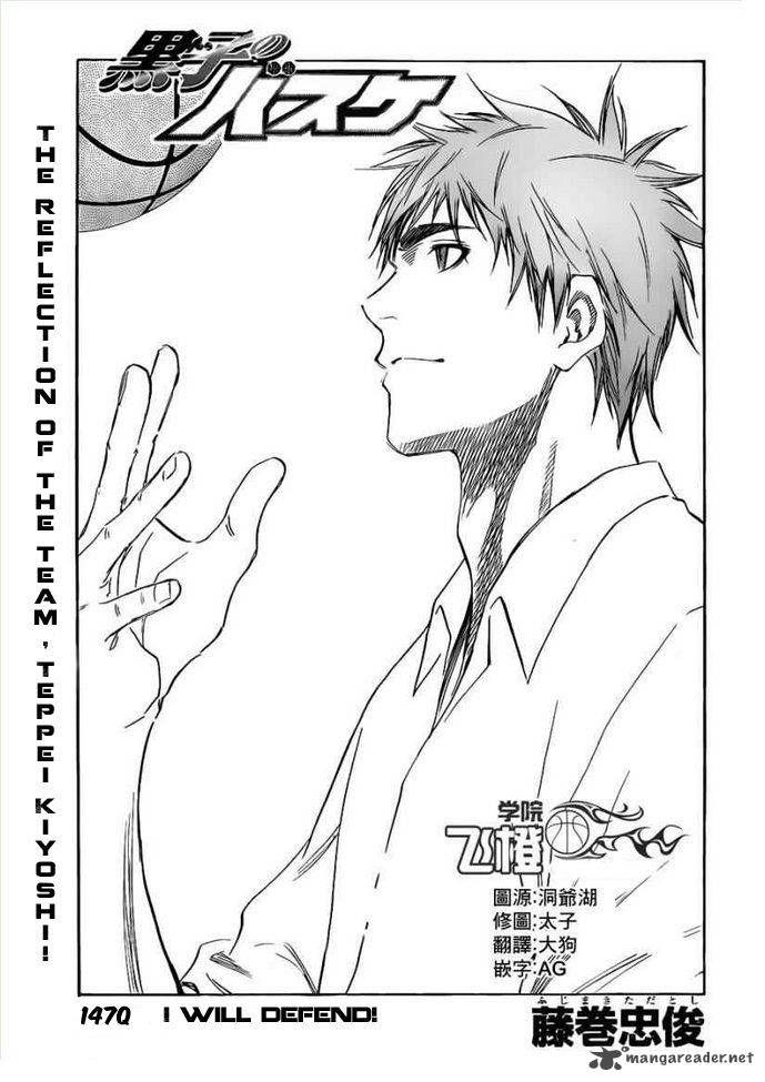 Kuroko no Basket 147 Page 1
