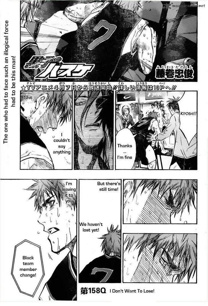 Kuroko no Basket 158 Page 1