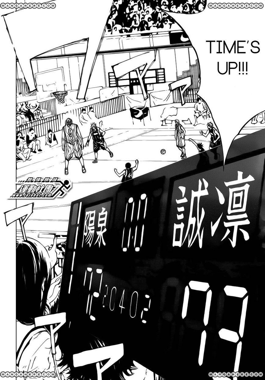 Kuroko no Basket 169 Page 3