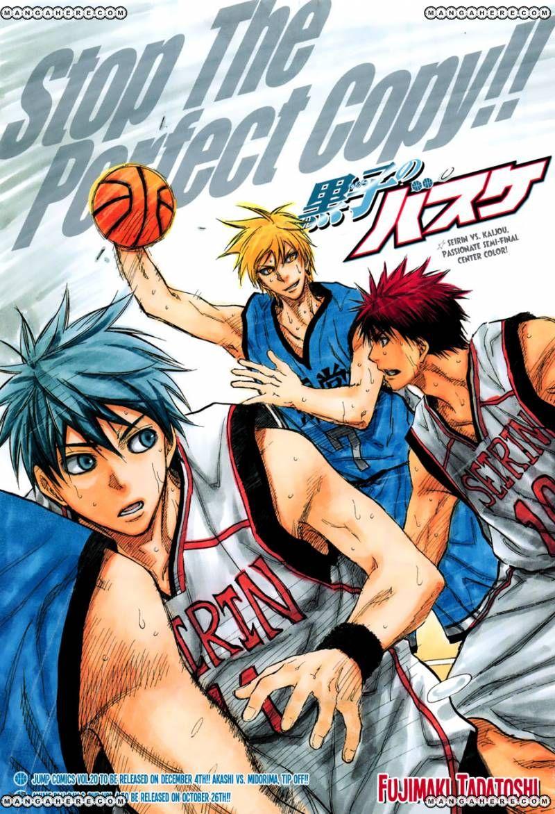 Kuroko no Basket 186 Page 1